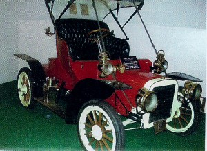 Museum - Automobile Display